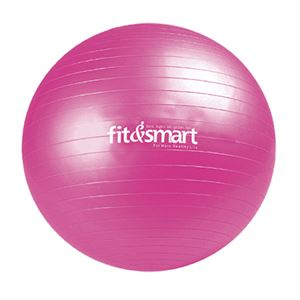 Fit And Smart 55 cm Pilates Topu